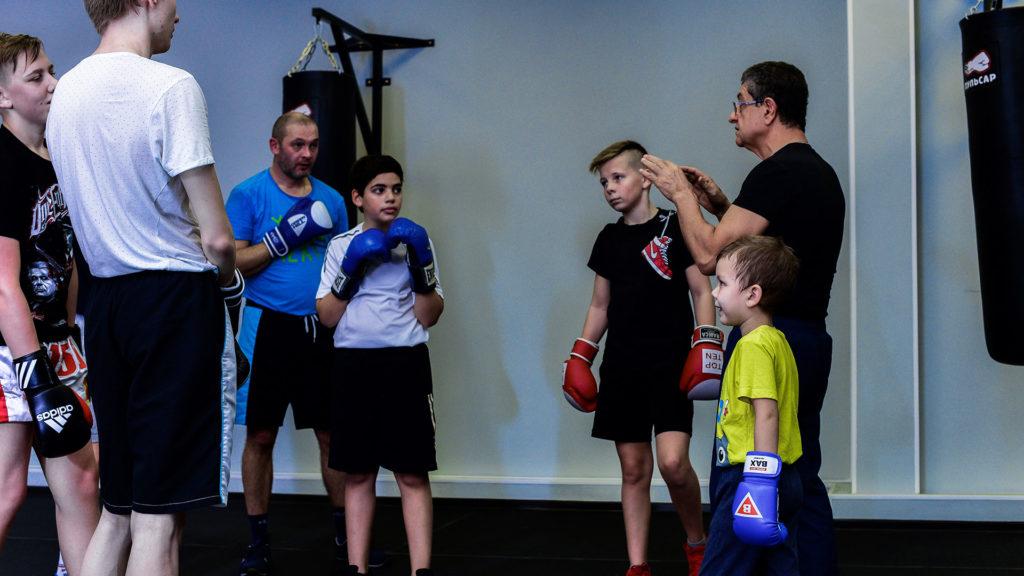групповой бокс картинка